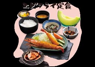 海MIXフライ定食