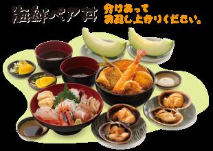 海鮮ペア丼